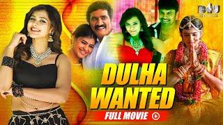 Dulha Wanted - New Full Hindi Dubbed Movie | Hebah Patel, Rao Ramesh, Tejaswi Madivada | Full Hd