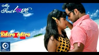 Odia Movie | My First Love | Dheere Dheere (Title Song) | Odia Latest Songs | Oriya Songs