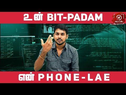 இரும்புத்திரை விபரிதம் #srk leaks | Irumbuthirai Viparitham | Hacking your phone