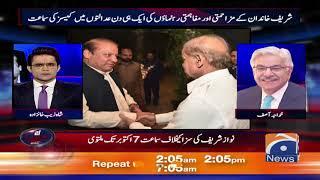 Aaj Shahzaib Khanzada Kay Sath | 18th September | Part 02