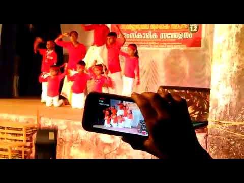 Xxx Mp4 Kerala Manninayi Comrade In America CIA Dance 3gp Sex