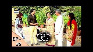 Chandni Begum Episode 35 - 17th November 2017 - ARY Digital Drama