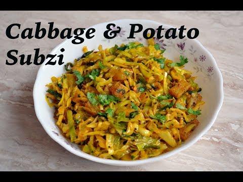 Cabbage & Potato Subzi With TIPS - Dry/ Stir Fried Style