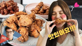 Korean Fried Chicken from Crash Landing On You (CLOY K-Drama)