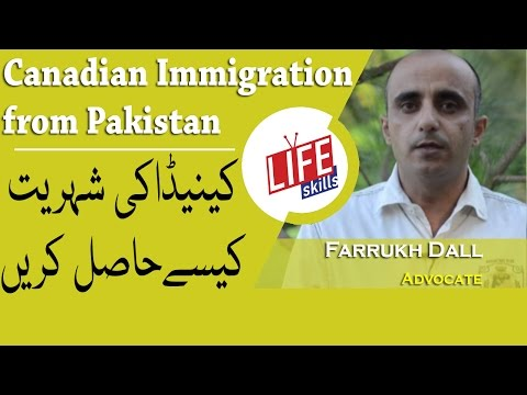 Canadian Immigration from Pakista Farrukh Dall, Advocate | Life Skills TV