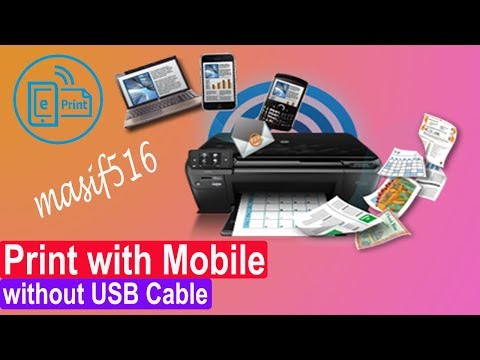 How to Print from Any Mobile iPhone or Android to hp Printer | E Print by Jam M Asif