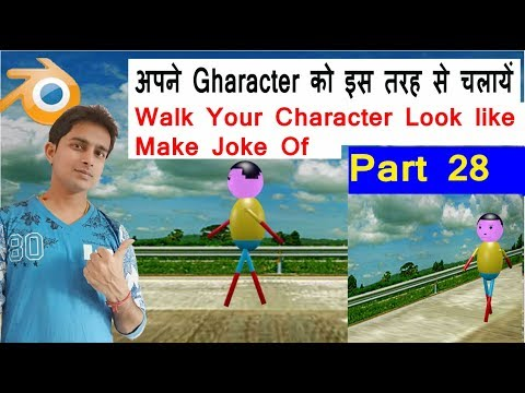 How to Walk Your Character Look like Make joke of in Blender 3D Animation Part 28 in Hindi