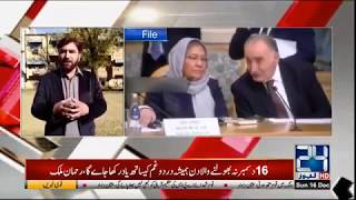 Negotiations Will Tomorrow Between America And Taliban  | 24 News HD