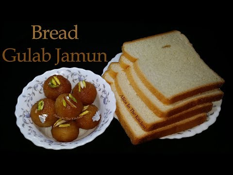 Bread Gulab Jamun Recipe   How to make Gulab Jamun with Bread   Instant Gulab Jamun