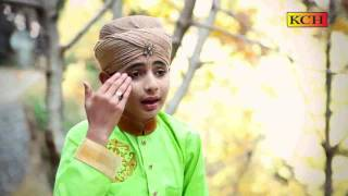 New Urdu Naat Sharif 2017 Millad Album || Shakeel Sindhu