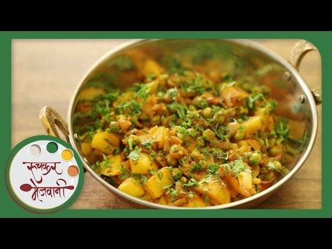 Watana Batata Bhaji | Indian Recipe by Archana | Aloo Matar | Easy Main Course in Marathi