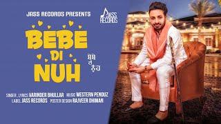 Bebe Di Nuh   ( Full HD)   Varinder Bhullar   New Punjabi Songs 2019   Latest Punjabi Songs 2019