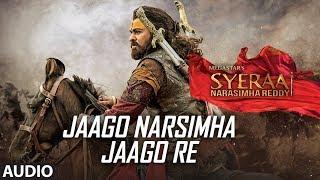 Full Song: Jaago Narsimha Jaago Re | Chiranjeevi | Amitabh Bachchan | Ram Charan | Amit Trivedi