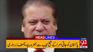 92 News Headlines 12:00 AM - 18 January 2018 - 92NewsHDPlus