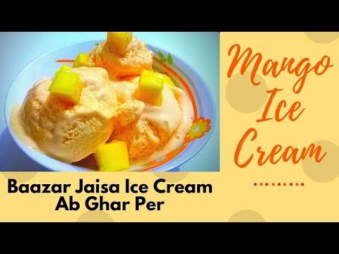 Mango Ice Cream, Mango Dessert Recipe, Mango Delight, Mango Shake, Mango Cake, Mango Juice