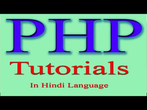 php tutorial in hindi part 30 Array Function in PHP pop push shift and unshif Function