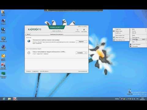 Kaspersky Internet Security 2013 & Windows 8 Enterprise 9200