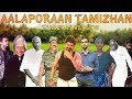 Mersal Aalaporaan Thamizhan Tamizhan Version Arun Pictures mp3