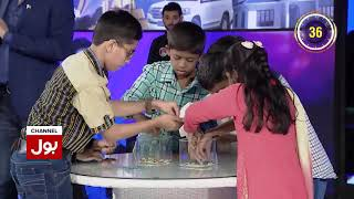 Game Show Aisay Chalay Ga In Pashto