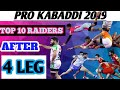 Vivo Pro Kabaddi 2019 Top 10 RAIDERS After Ahamdabad Leg 10 Best Raider In Pkl 7after 4 Leg