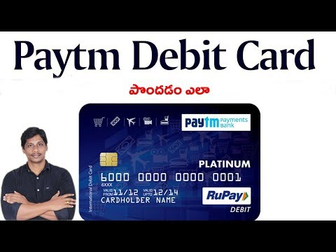 How To Get paytm Debit Card and activate || Telugu Tech Tuts
