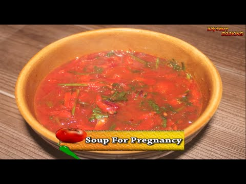 SOUP FOR PREGNANCY II गर्भावस्था के लिए सूप II INSTANT COOKING II