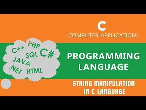 52. | String Manipulation in C language | Program for Reversing the String | - C Language