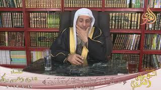 فتاوى الفيس بوك ( 209 ) للشيخ مصطفى العدوي تاريخ 13 1 2019