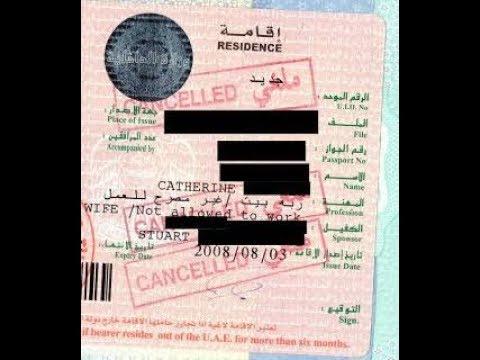 Out off Dubai Visa cancellation procedure