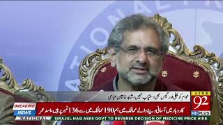 Incumbent govt failed to resolve public problems: Shahid Khaqan | 12 Jan 2019 | 92NewsHD