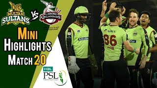 Short Highlights | Lahore Qalandars Vs Multan Sultans  | Match 20 | 9 March | HBL PSL 2018