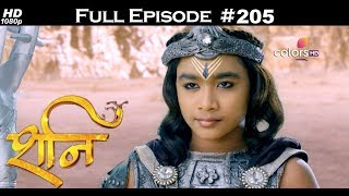 Shani - 18th August 2017 - शनि - Full Episode