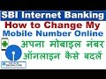 How To Changeupdate Mobile Number In Sbi Account Online With