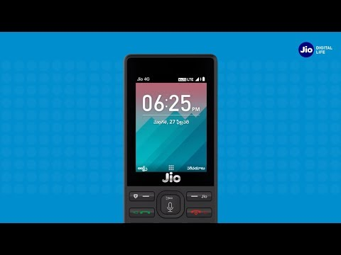 JioCare - How to Check Balance and Validity of your Plan on Jio Phone (Telugu) - Reliance Jio