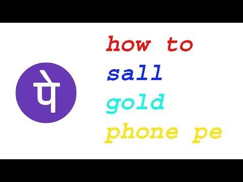 phonepe app | how to sall gold phone pe app