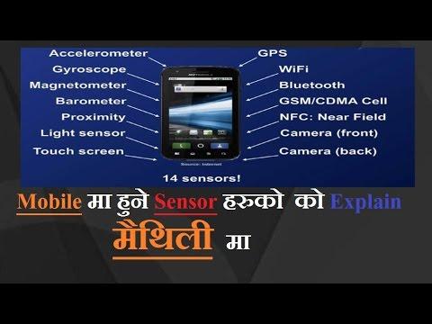 Mobile मा हुने Sensor हरुको Explain मैथिलि मा    Desi Tech & Reviews को