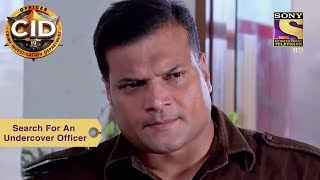 Your Favorite Character | Search For An Undercover Officer | CID
