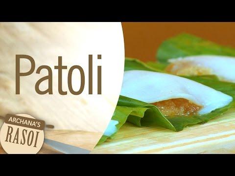 Patoli (Rice Flour Modaks) By Archana || Archana's Rasoi