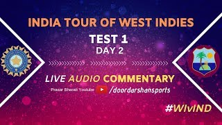 LIVE Audio Commentary- India v West Indies | Test 1 - Day 2