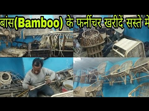 Secret footage of bamboo furniture making// बांस के फर्नीचर की होलसेल मार्केट,दिल्ली