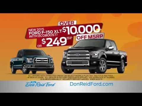 Don Reid Ford Summer Sales Event