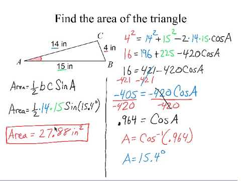 Area of Non Right Triangles with SSS & AAS