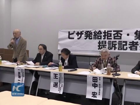 Japanese gov't sued over visa refusal case