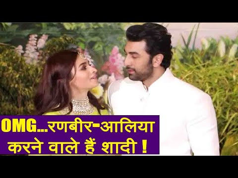 Sanju: Ranbir Kapoor REVEALS, he will get married soon; Is Alia in his mind?? | FilmiBeat