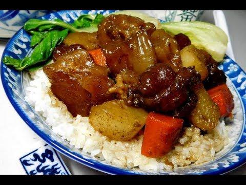 Braised Beef Tendon Rice Bowl