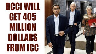 ICC to give USD 405 million to BCCI as part of the new revenue model | Oneindia News