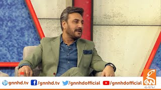 Taron Sey Karen Batain | Adnan Siddiqui (Shehwar) Mere Pass Tum Ho | Fiza Ali | 6 February 2020