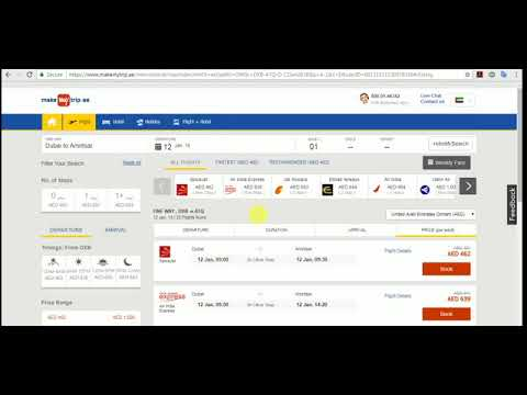 how to check flight ticket fare & Check-in Baggage