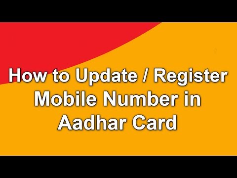 How to change mobile number in aadhar card || Hindi Tech tuts