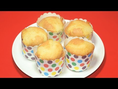 Cup Cake Recipe - Christmas Special Cakes Recipes - Easy Fluffy Sponge Vanilla Cupcakes Recipe -
